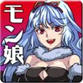 魔物娘炼爱育成中文破解版v1.1.1