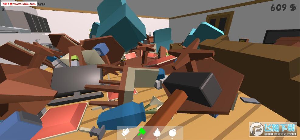 房间清理模拟器截图3