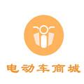 电动车商城app