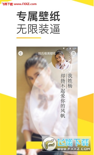 Bi视频桌面appv1.4.7截图2