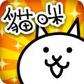 猫咪大战争破解版无限金币v6.9