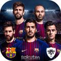 网易实况足球2018手机版