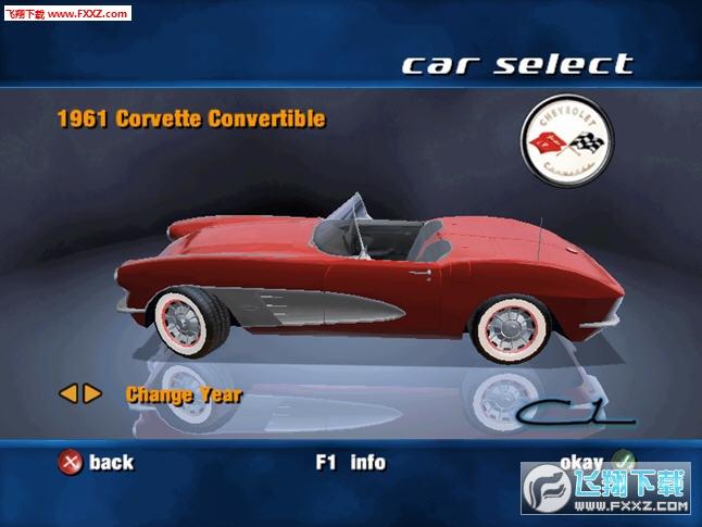 雪佛莱赛车 (CORVETTE)截图2