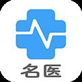 北京名医挂号网appv1.3.14