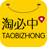 淘必中appv1.0
