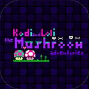 蘑菇冒险游戏v1.0