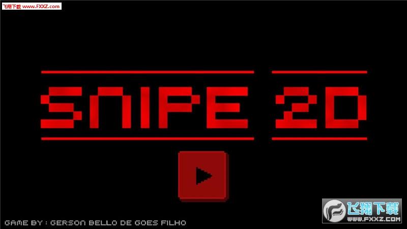 狙击2D安卓版截图1