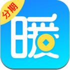暖薪汇app