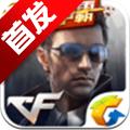 cf手游荒岛特训全新海战版 v1.0.25.190