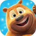 我的熊大熊二无限金币内购免费