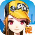 游戏美化工具箱app