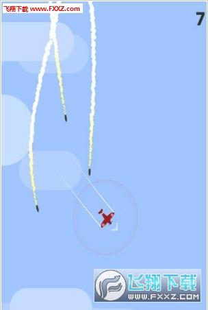 Go Plane游戏截图1