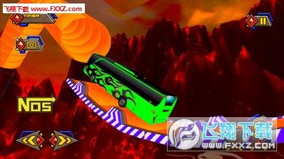 天空巴士疯狂不可能跟踪和漂移游戏v1.1截图2
