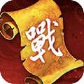武侠战书官网版