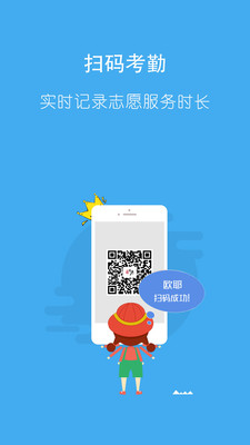 i志愿app最新版截图3