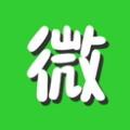 微商推广王appV1.1.6