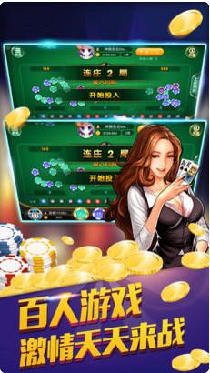 拉菲娱乐app截图1