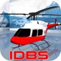 直升机的城市安卓版