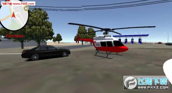 直升机的城市安卓版截图0