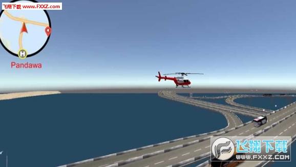 直升机的城市安卓版截图1