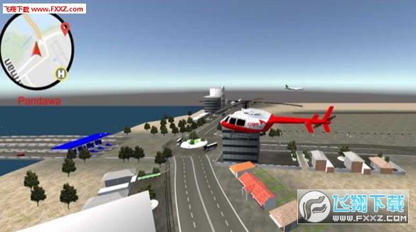 直升机的城市安卓版截图2