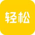 轻松租房appv1.0 安卓版