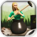 克服它锤跳挑战手游1.0.1