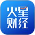 火星财经appv1.0.6安卓版