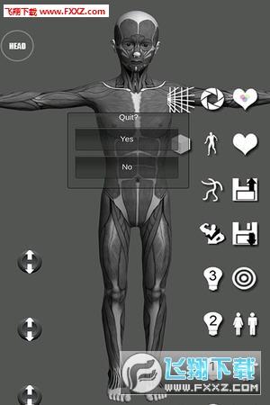 3D漫画制作app截图2