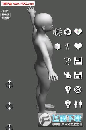 3D漫画制作app截图1