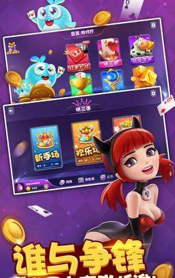 帝王电玩城手机版app截图1