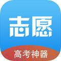 精准志愿app1.0.71