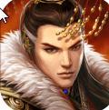 大秦帝国游戏