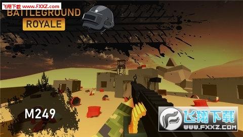未知战场FPS正式版截图1