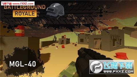 未知战场FPS正式版截图2