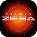 银河战甲app