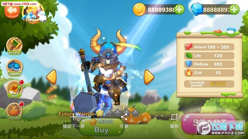 王者之战英雄传奇安卓版截图1
