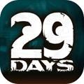 29天自动回血