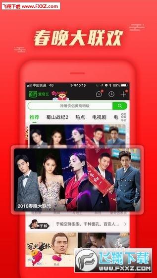 �燮嫠�app截�D1
