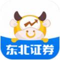 东北证券融e通最新版v3.1.2手机版