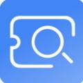 发票查验平台appV1.0.2手机版