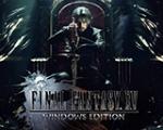 最终幻想15 试玩版 十八项修改器