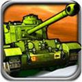 指尖坦克手游v1.0.9