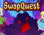 SwapQuest中文版