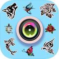 纹身贴纸相机app苹果版1.2