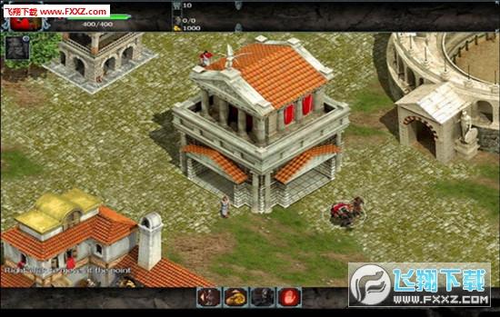 罗马帝国:复仇女神(tpwdemo)截图3