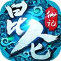 昆仑仙记手游BT版 1.0.5.0