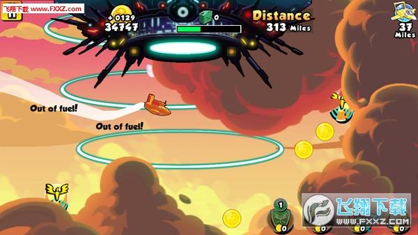 终极九霄惊魂(Ultimate Panic Flight)截图2