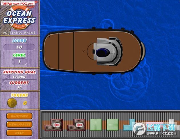 海上方块OceanExpress截图1