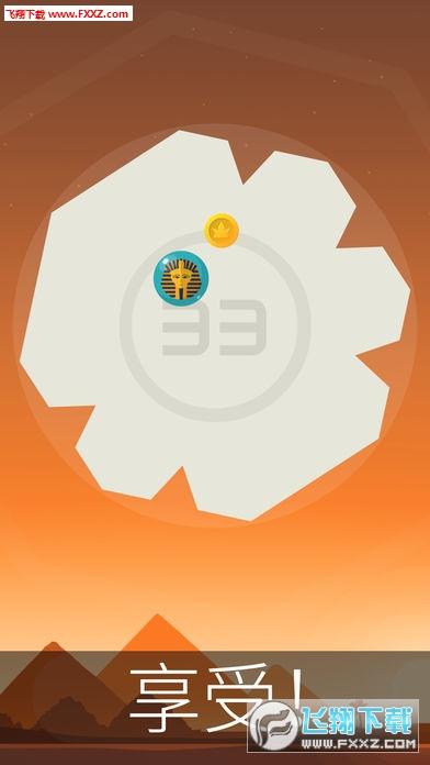Spiky Box安卓版1.0.0截图2